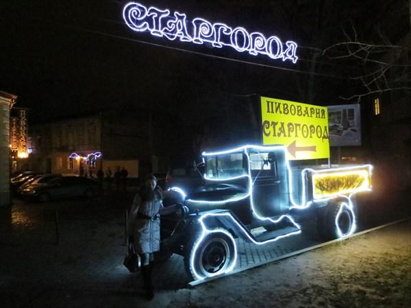 Ресторан «Старгород» (Львов)