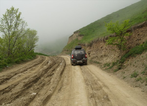 На дорогу опускается туман