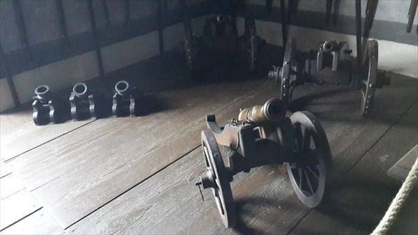 Оружейный зал