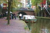 Набережная канала