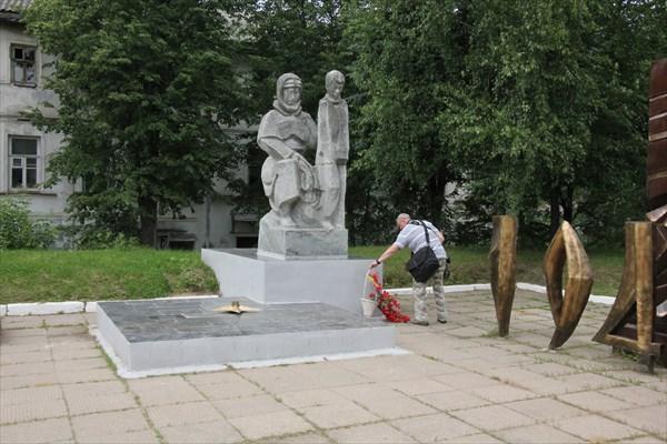 064-Мемориал