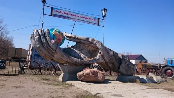 Рука Усть-Бузулук
