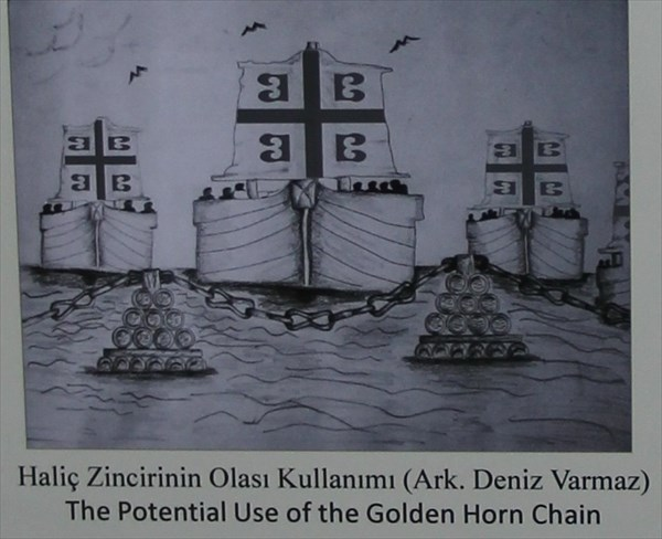 077-Цепь