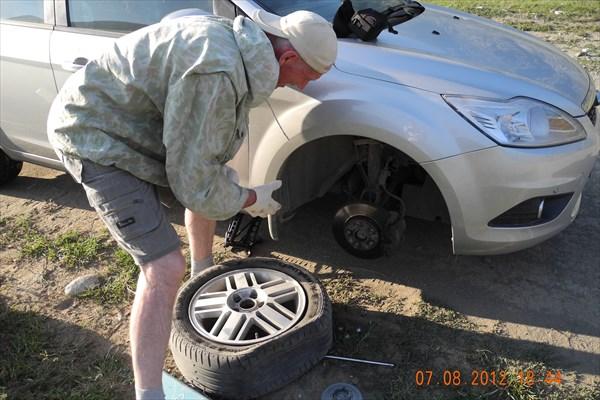 Замена колеса.
