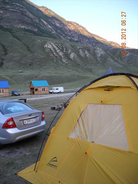 Лагерь.