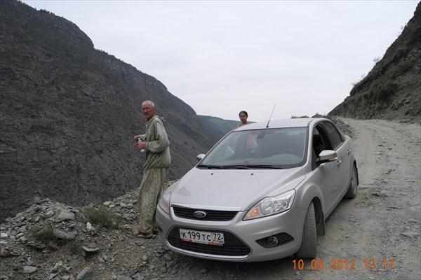 Преодоление подъёма на перевал Кату-Ярык задним ходом.