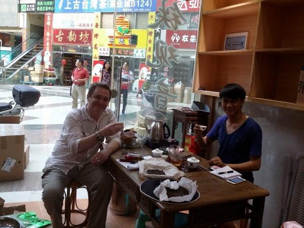 Fangcun. Рынок чая.