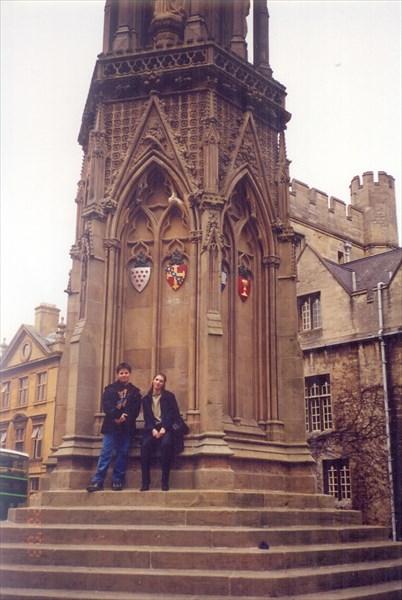 046-Оксфорд
