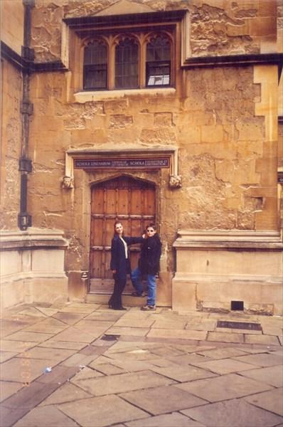 047-Оксфорд