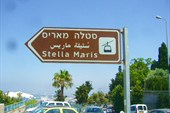 Улицы Хайфы