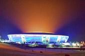 Донбасс-арена ночью