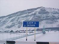 мост через р.Зилим
