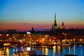 Стокгольм. Вечер.