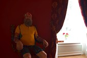 Княжеский трон