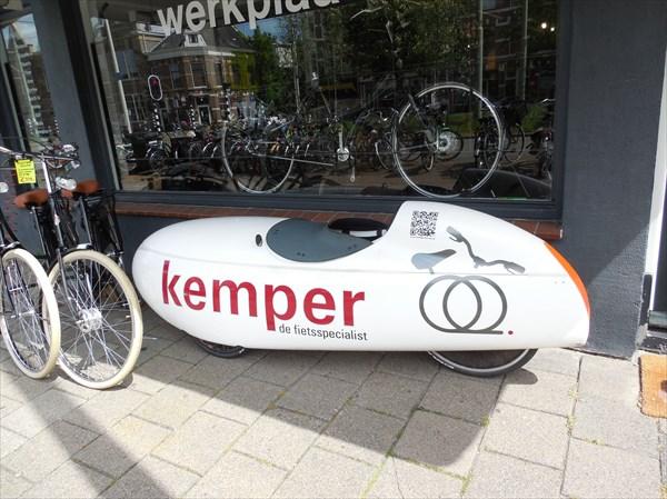 Веломагазин в Гааге