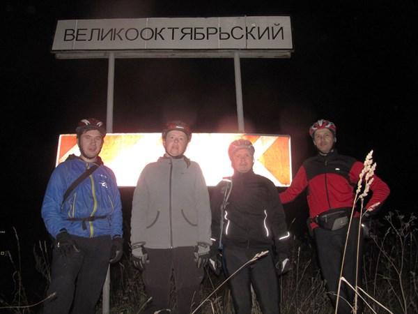 У п. Великооктябрьский
