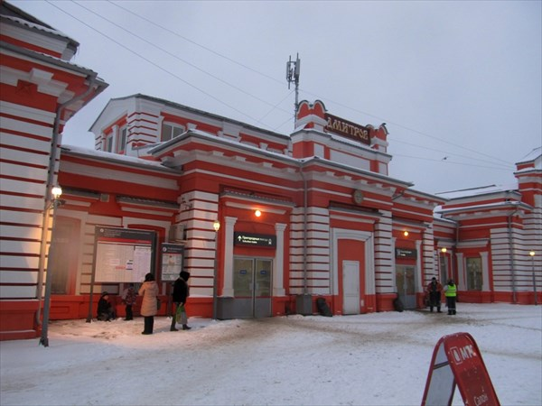 19.12.2015. Дмитров, ж.д. вокзал