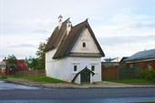 Суздаль. Посадский домик XVII века
