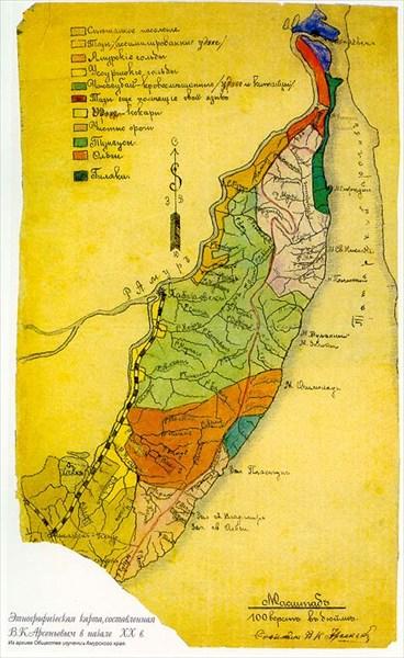 Этнографическая карта. Составлена В.К. Арсеньевым в нач. XX века
