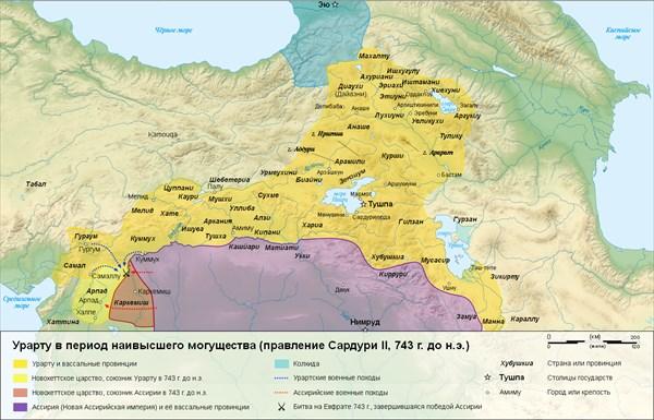 Map_Urartu