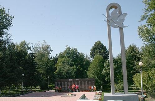 Военный мемориал Вечный огонь