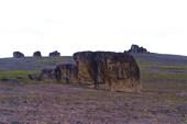 Геологический Памятник Природы Кекур