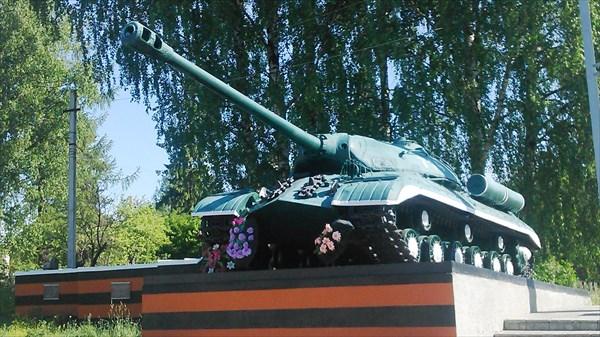 Памятник ИС-3