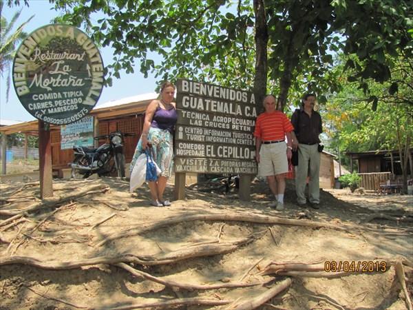 160-Гватемала