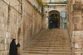 Немножко Иерусаилма