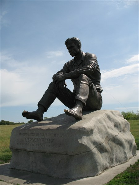 Памятник Шукшину!