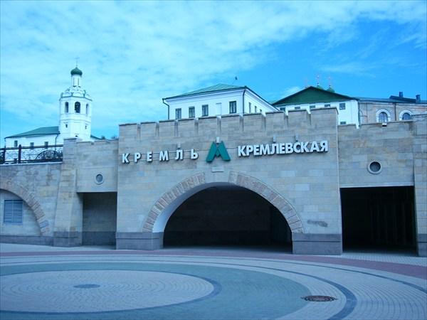 Казанской метро