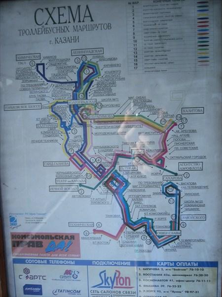 схема электротранспорта Казани