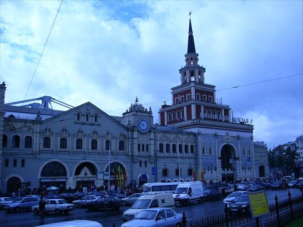 Казанский вокзал Москва