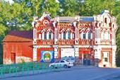 Краеведческий музей в городе Гурьевск.