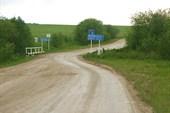 Граница Челябинской области и Башкирии