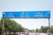 На выезде из Исламабада
