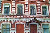 музей Гончарова