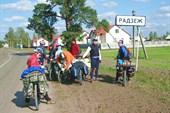 Первое Белорусское село