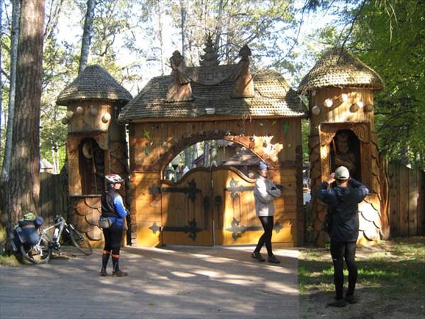 Резиденция Деда Мороза на территории Беловежской пущи