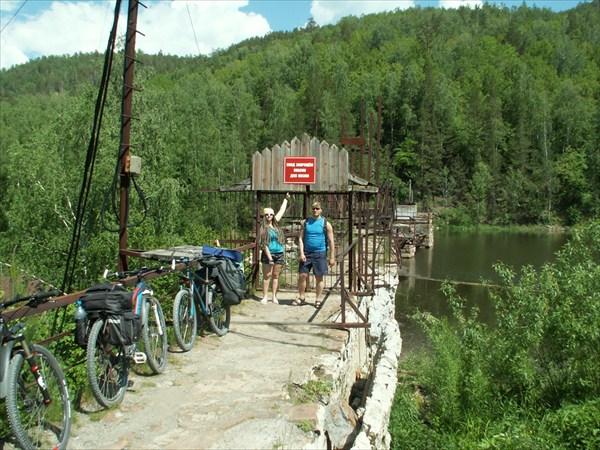 ГЭС Пороги