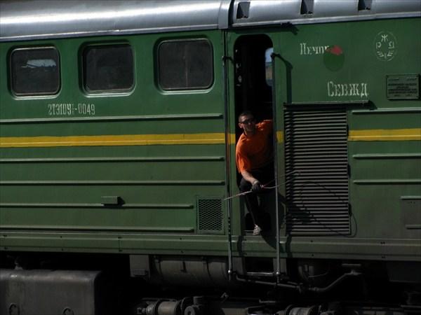 Приближается поезд...