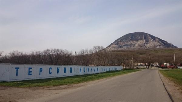 Главный вход на Новотерский Конный завод
