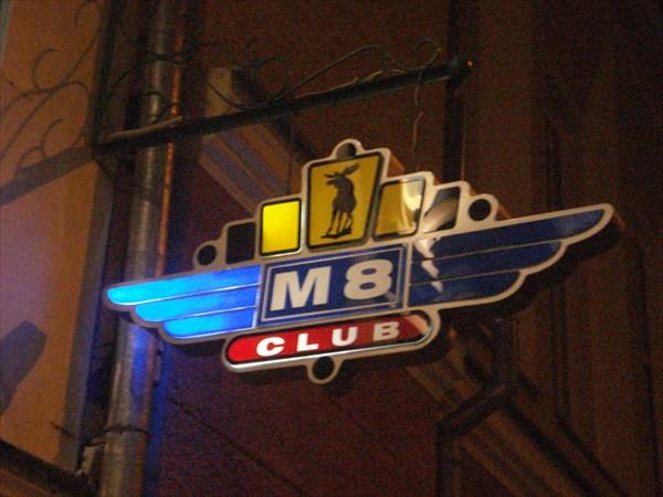 Клуб М8