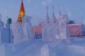 Снежный городок в Губкинском