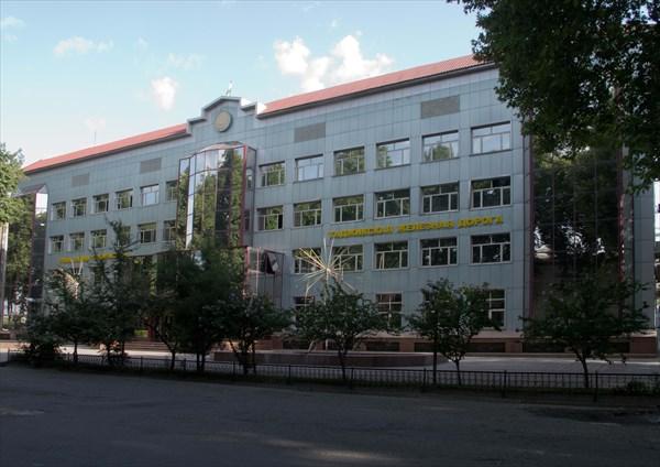 Здание управления железной дороги