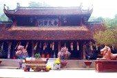 Ароматная пагода