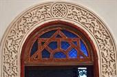 Риад `Дар Хафса`