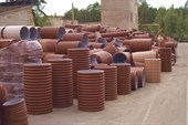 Трубный завод