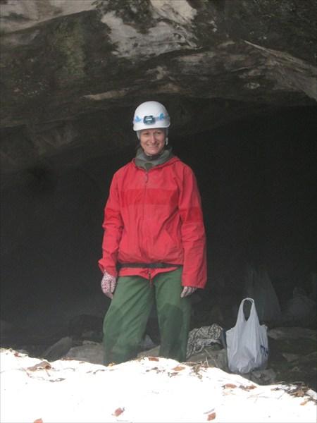 Малиновая пещера