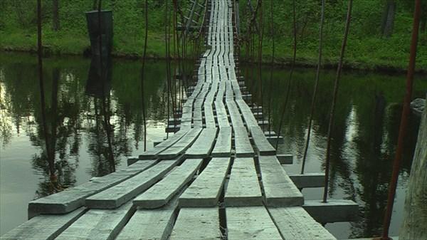 Навесной мост через Сергевань
